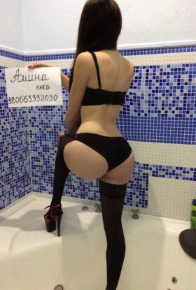 Escort Amina