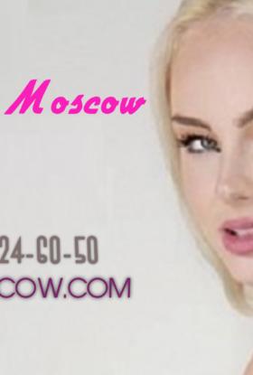 Escort Girls Moscow