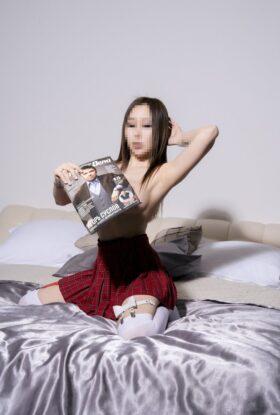 Escort Yuna